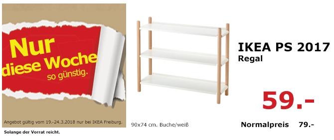 IKEA PS 2017 Regal