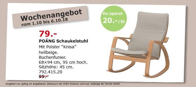 IKEA Rostock - POÄNG Schaukelstuhl