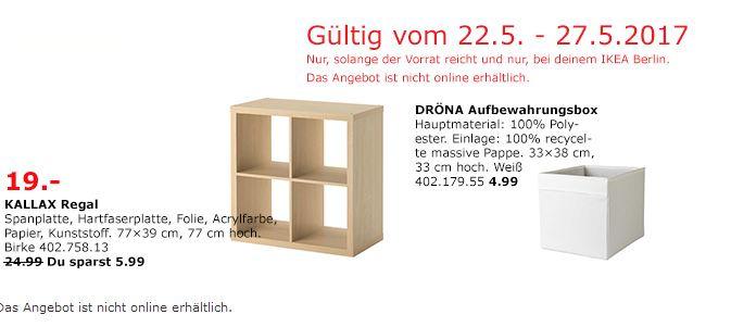 KALLAX Regal, 77x39 cm, 77 cm hoch, Birkenachbildung