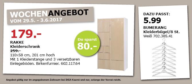 IKEA RAKKE Kleiderschrank, 110 x 58 cm, 201 cm hoch, Birkenfurnier