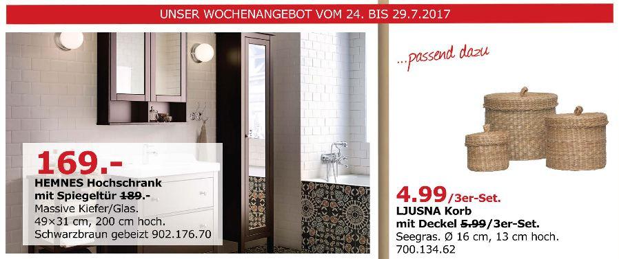 IKEA  HEMNES Hochschrank mit Spiegeltür, 49x31 cm, 200 cm hoch, schwarzbraun gebeizt