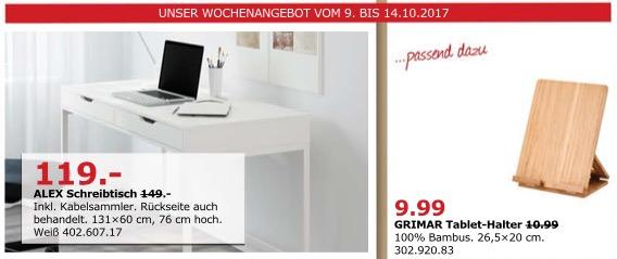 IKEA ALEX Schreibtisch, 131x60 cm, 76 cm hoch